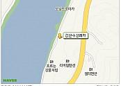 춘천 수상스키장, 가평 수상레져 / 강촌 강산수상레저에서 더위 쿨~하게 날려버려요^^