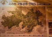 지리산 국립공원 여행 :: 등산코스