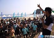 양양군 죽도해수욕장 대한민국 제 1의 '서프시티(Surf City)'로 육성