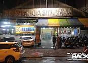 대만 가오슝 로컬스포츠 새우낚시[카오슝관광][대만관광]