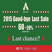 [올브] 2015 Good-bye Last Sale 60~20%